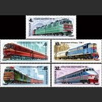 Отечественные локомотивы