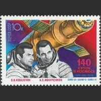 Исследования на орбитальном космическом комплексе
