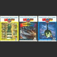 Совместный космический полет СССР - ГДР