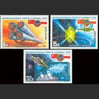 Совместный космический полет СССР - Польша
