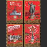 60 лет Октябрьской социалистической республике
