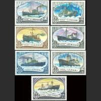Отечественный ледокольный флот