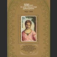 500 лет со дня рождения Джорджоне