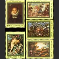 400 лет со дня рождения П. Рубенса