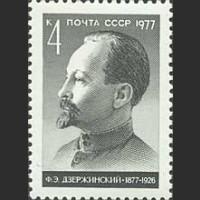 100 лет со дня рождения Ф.Э. Дзержинского