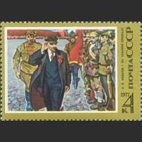 107 лет со дня рождения В.И. Ленина