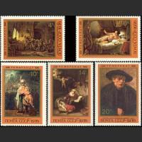 370 лет со дня рождения Рембрандта
