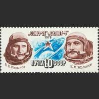 """Полет космического корабля """"Союз-21"""""""