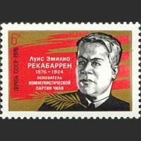 100 лет со дня рождения Л.Э. Рекабаррена