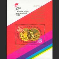 Победа советских спортсменов на XXI летних Олимпийских играх