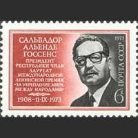 Сальвадор Альенде Госсенс