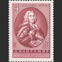 300 лет со дня рождения Д.К. Кантемира