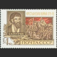 200 лет с начала Крестьянской войны в России