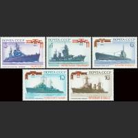 История отечественного флота