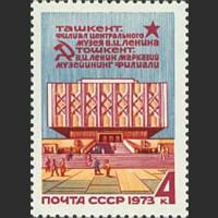 Филиал Центрального музея В.И. Ленина в Ташкенте