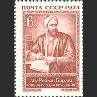 1000 лет со дня рождения Абу Рейхана Бируни