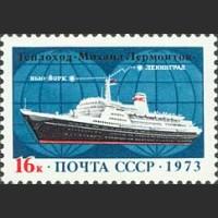 Международная трансатлантическая линия Ленинград-Нью-Йорк