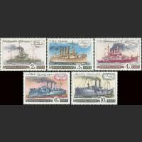 История отечественного флота. Военно-морские суда