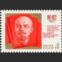 55 лет Октябрьской социалистической революции