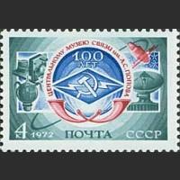 100 лет Центральному музею связи им. А.С. Попова