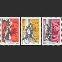 50 лет освобождению советского Дальнего Востока от интервентов