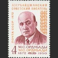 100 лет со дня рождения М.С. Ордубады