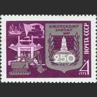 250 лет Ижорскому заводу