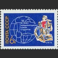 25 лет Международному союзу студентов