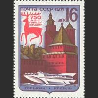 750 лет городу Горькому (Нижний Новгород)