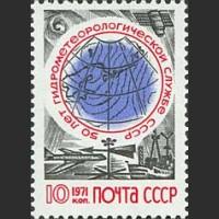 50 лет Гидрометеорологической службе СССР