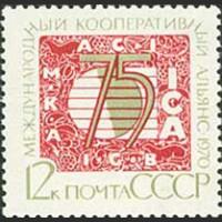 75 лет Международному кооперативному альянсу