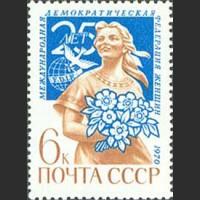 25 лет Международной демократической федерации женщин