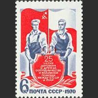 25 лет Договору о дружбе, сотрудничестве и взаимопомощи Между СССР и ПНР
