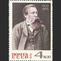 150 лет со дня рождения Ф. Энгельса