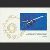 Развитие гражданской авиации