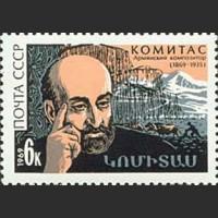 100 лет со дня рождения Комитаса (С.Г. Согомонян)