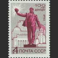 100 лет г. Донецку