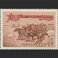50 лет Первой Конной армии