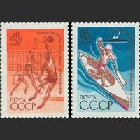 Международные спортивные соревнования
