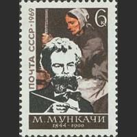 125 лет со дня рождения художника Михая Мункачи