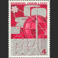 50 лет развитию связи в СССР