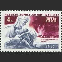 """Ледовая """"Дорога жизни"""" в период блокады Ленинграда"""