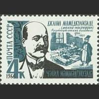 100 лет со дня рождения Д.Мамедкулизаде