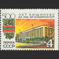 500 лет Кишиневу