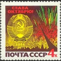 К 48-ой годовщине Октябрьской социалистической революции