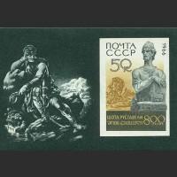 800 лет со дня рождения Шота Руставели