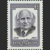90 лет со дня рождения Вильгельма Пика