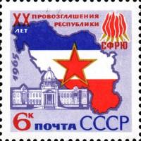 20 лет провозглашения Югославии республикой