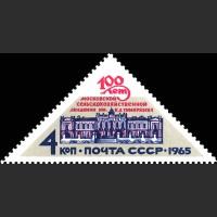 100 лет Московской сельхозакадеми им. К.А.Тимирязева