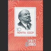 48 лет Октябрьской социалистической революции